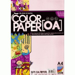 Premium A4 coloured paper, Lilac, 21cm x 29.7cm, 10 sheets, (ok1108a)